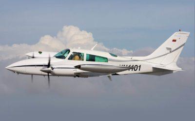 Best Flight Schools for Multi Engine Flight Training